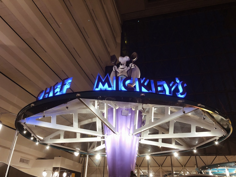 Disney's Contemporary Resort - Chef Mickey's